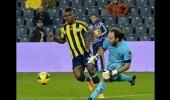 Fenerbahçe:1 Akhisar Bld.Spor:2