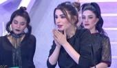 44. bölüm Aleyna Eroğlu podyumda