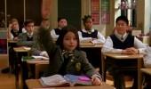 Okullardaki garip yasaklar