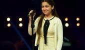Sabina Abbasbeyli - Je T'aime