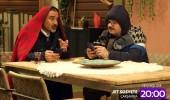 Jet Sosyete | 2. sezon 7. bölüm tanıtımı