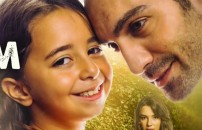 Kızım | İlk tanıtım