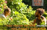 'Vebali bizde olur' Ardahan ile Evrim'in Mert hakkında söylediklerini ilk kez izleyeceksiniz!