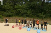 Survivor 2020 96. Bölüm Tanıtımı   Survivor'da yeni takım kaptanları kim olacak?
