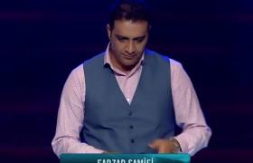 Farzad Samiei 'Yakamoz' (Final 2. performans)