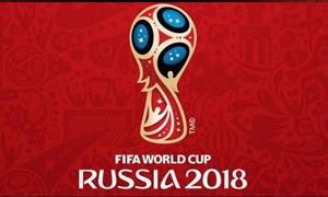 2018 Dünya Kupası Elemeleri