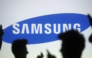 Samsung yeni ürününü tanıttı!
