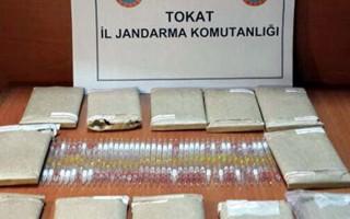 Tokat'ta kobra zehri ele geçirildiği iddiası