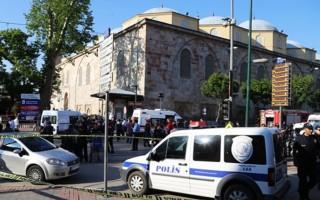 Bursa'daki canlı bombanın kimliği açıklandı!