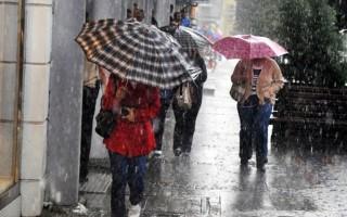 Meteoroloji'den Karadeniz bölgesi için kuvvetli yağış uyarısı!