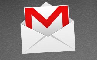 Milyonlarca mail adresi ve şifre çalındı!