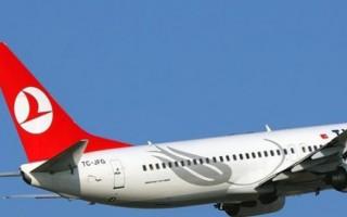 Hamit Altıntop'un içinde olduğu uçak arıza yaptı!
