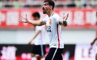 Çin'de Ersan Gülüm fırtınası!