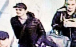 Havalimanını kana bulayan teröristler Rakka'dan gelmiş!