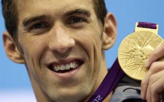 Olimpiyat şampiyonu Phelps'in muhteşem evi!
