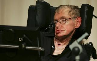 Stephen Hawking'ten uzaylılar ile temas uyarısı
