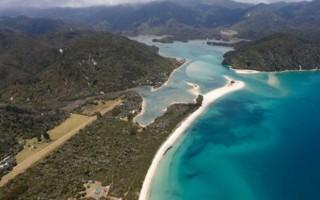 Özel plaj halka açıldı