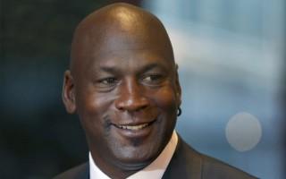 Yok artık Michael Jordan! Tüm zamanların en fazlası...