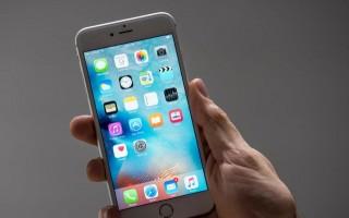 Yeni iPhone'un o özelliği deşifre oldu