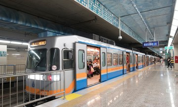 Mecidiyeköy Metro İstasyonu kapatıldı