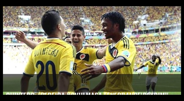 Quintero: 'Pereira kovulmasa Fenerbahçe'deydim!'