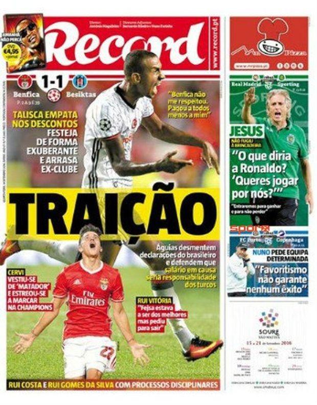 Dün akşam Beşiktaş'a beraberliği getiren Talisca'nın son dakikada attığı gol, Portekiz spor basının gündemini oldukça meşgul etmişe benziyor.