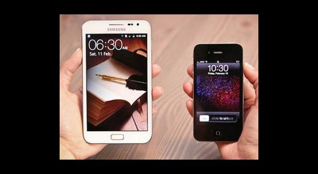 Samsug Galaxy Note 2'nin Ekranı Nasıl Olacak?