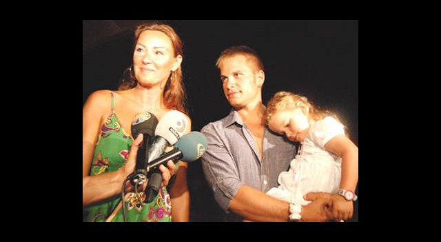 Pınar Altuğ: 'Biz Çok Şanslı Bir Çiftiz'