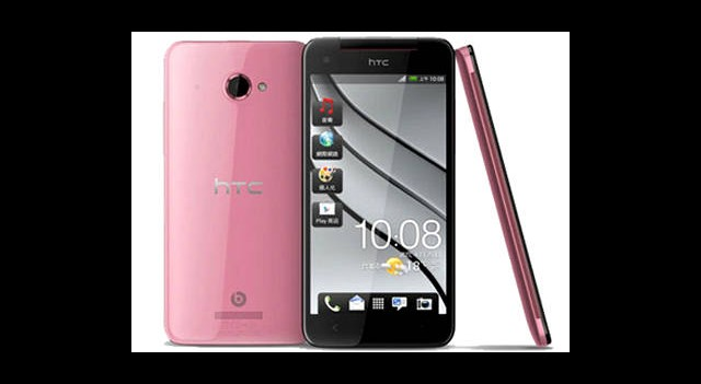Pembe Renkli HTC Butterfly