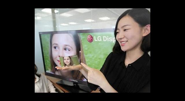 FullHD Ekrana Sahip Akıllı Telefonlar Geliyor!