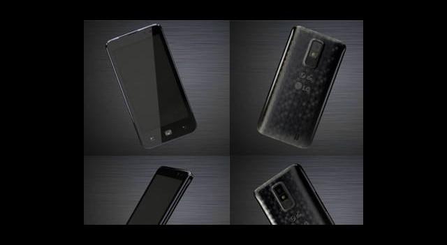 LG'den Süper Telefon: LS970
