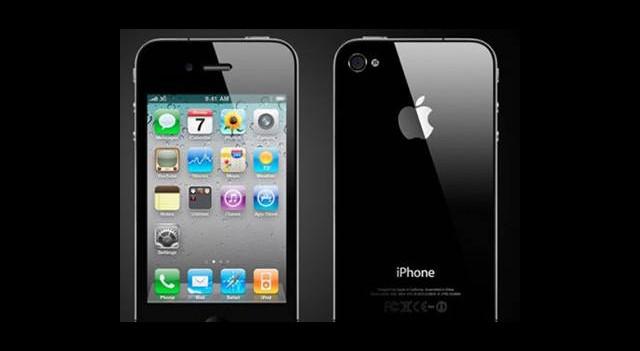iPhone 5'in Ayak Seslerini Duyuyor musunuz?