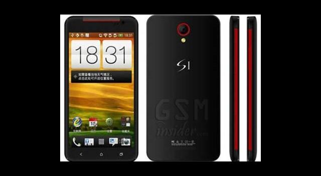 HTC Butterfly'ın Yeni Çakması UMI S1