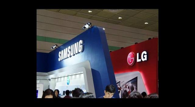 Samsung ve LG Arasında Dev Anlaşmazlık