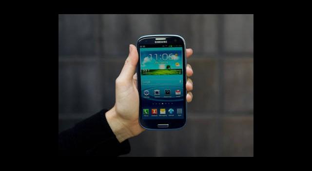 Samsung Galaxy S4'ü Gözünüzle Kontrol Edin