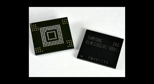 Samsung'dan Süper Hızlı Bellek Kartları Geliyor