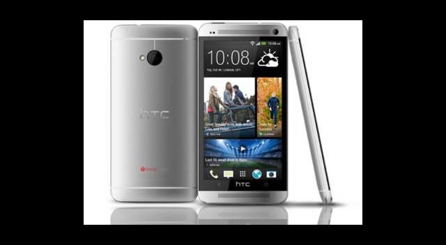 HTC One Görselleri
