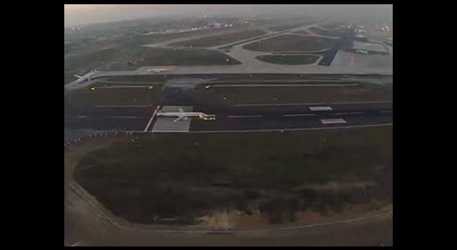 Atatürk Havalimanı'nda skandal uçuş