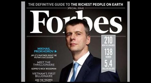 Dünyanın en zenginleri açıklandı
