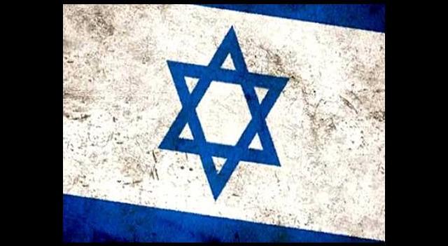 BM'den İsrail'e 'Gazze' Uyarısı