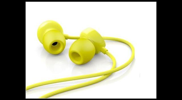 Nokia, Bluetooth ve NFC Stereo Kulaklığını Duyurdu