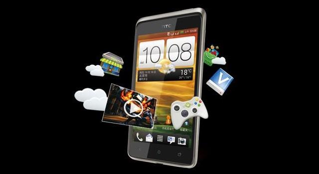 HTC'nin Yeni Giriş Seviye Telefonu