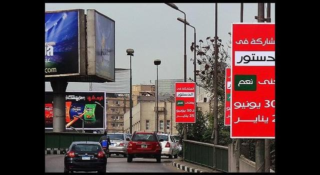 Mısır'da Referandum Çalışmaları Hızlandı