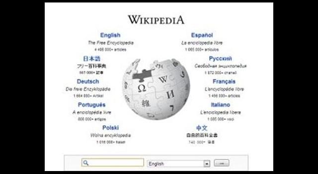 Wikipedia'ya Taslak Özelliği Eklendi
