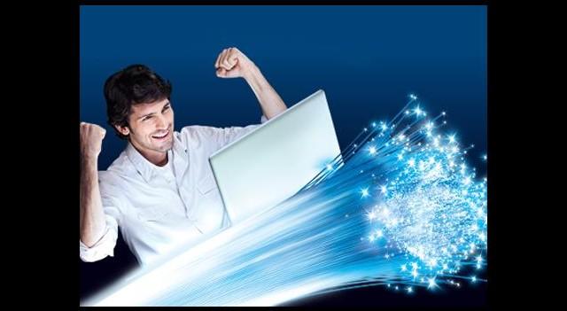 Fiber İnternet Hızlanıyor!