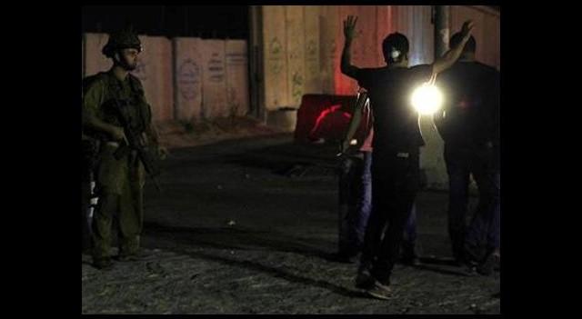 İsrail protestosunda çatışma