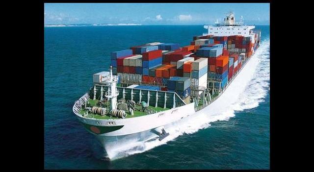 Dış ticaret açığı düştü