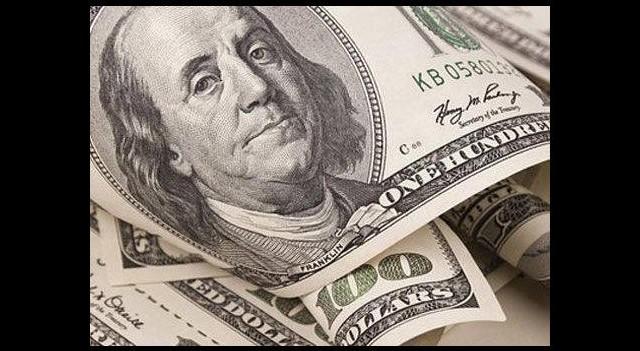 Dolarda yeni rekor!