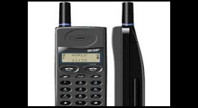 Dinlenmekten korkan eski telefon alıyor!