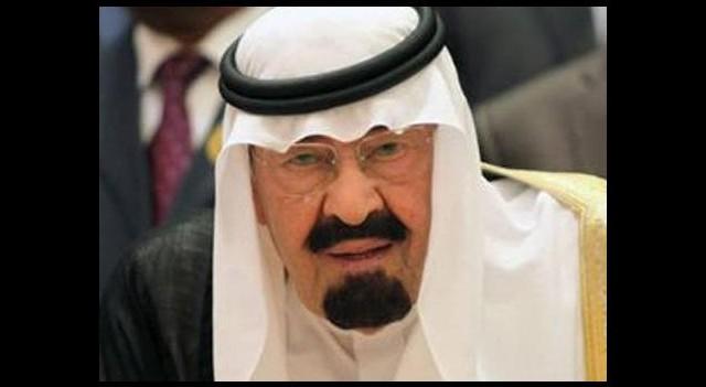 Suudi Arabistan'dan 1 milyar dolar
